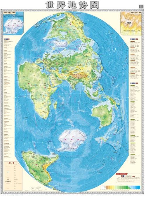 Cartina Mondo Ingrandita.Cambiare Il Punto Di Vista Sul Mondo Giunti Scuola